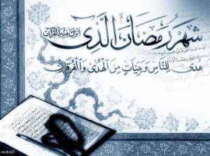 Ramadan-Quran-300x224